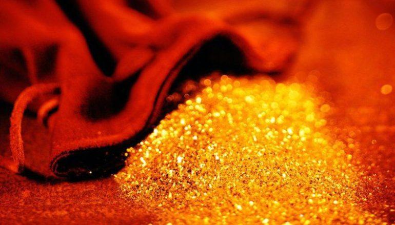 Донецкое золото