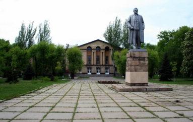 Донецк: переоценка ценностей