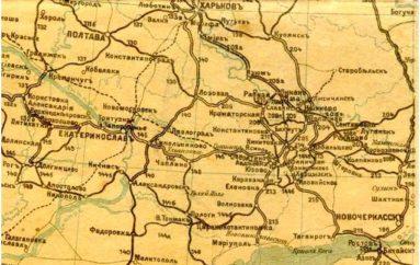 Дорогие наши «железки»: начало века