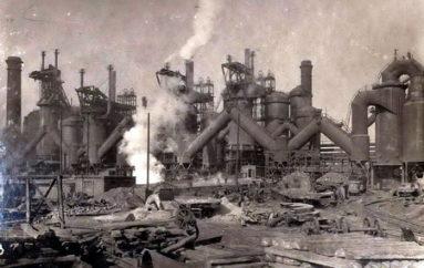 Спасение завода