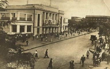Фотоэволюция: кинотеатр «Комсомолец»