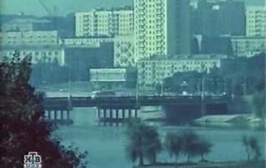 """Донецк в документальном сериале """"Следствие вели…"""""""