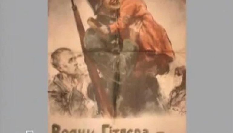 Оккупированное Сталино в документальном сериале «Следствие вели…»