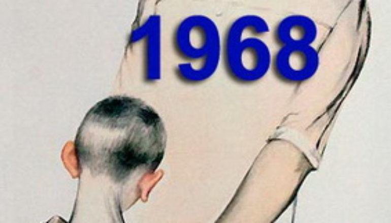 Год 1968-й