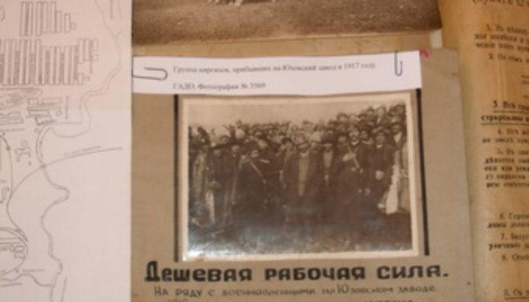 Открытие архива