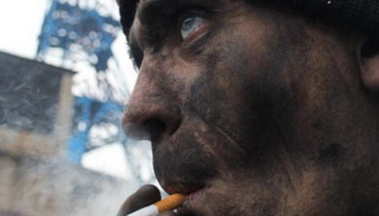 Бастующий «Донбасс»