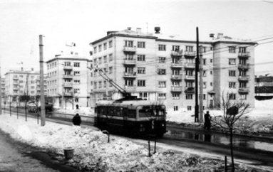 Новые улицы 50-х