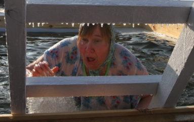 Крещение на Карловке