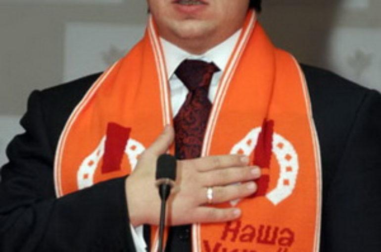 Оранжевый раздрай