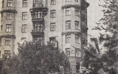 12 из 1969