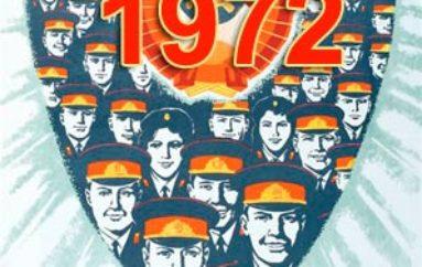 Год 1972-й