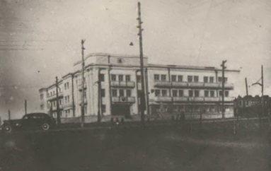 Мединститут-1939
