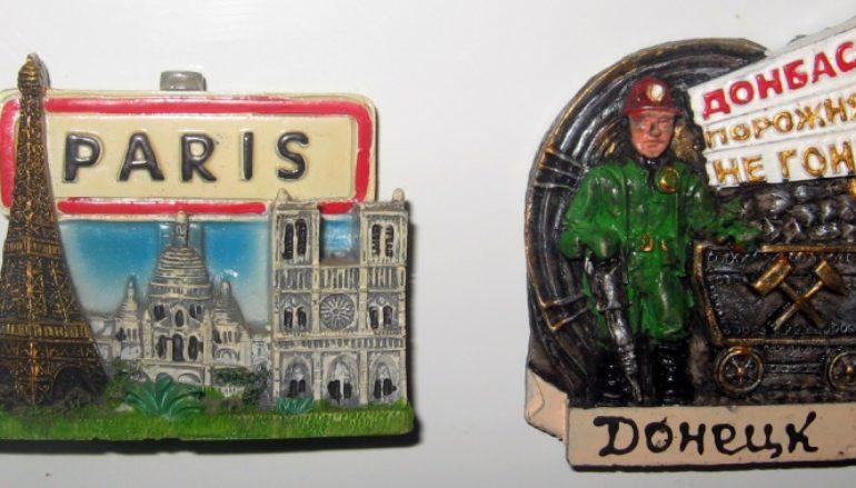 Парижские параллели-2