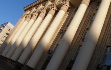 Самое красивое здание площади Ленина — Минуглепром