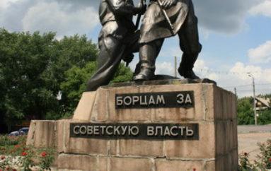 Памятники Донецка: Кировский и Петровский районы