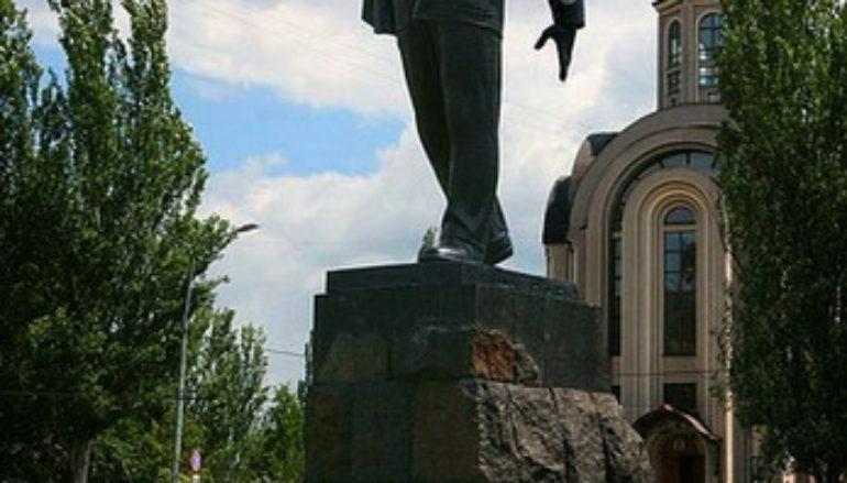Памятники Донецка: Куйбышевский и Киевский районы