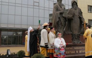 Памятники Донецка: Ленинский район