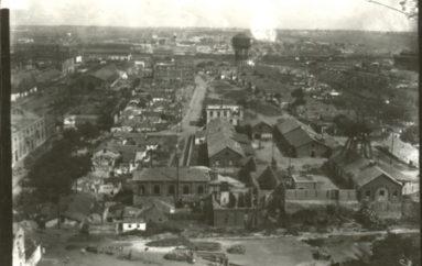 Дом Бальфура-1945