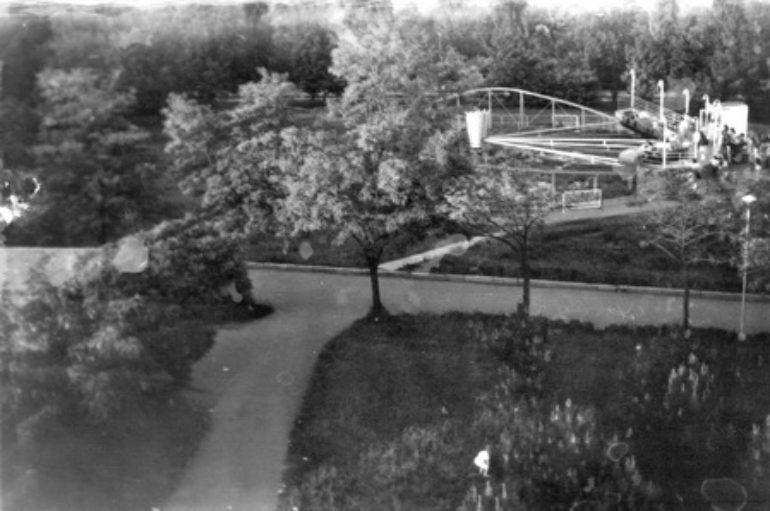 Парк на фоне терриконов