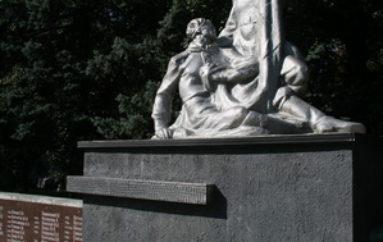 Память и слава: присоединяйся, Донецк!