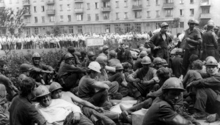 Первая забастовка