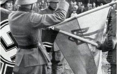 Донецк военный — 9