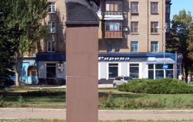 Памятники Донецка: Калининский район