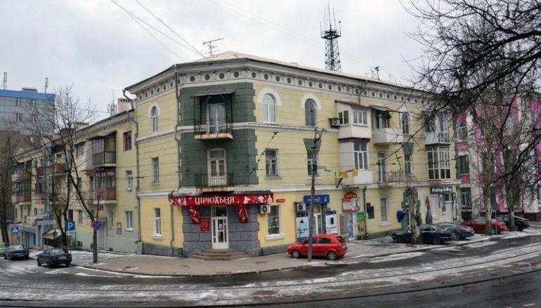 Угловые дома Донецка