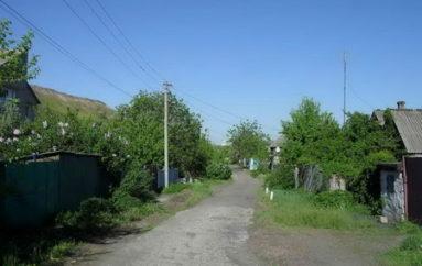 Задворки имени Котовского