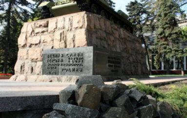 Памятники Донецка: Ворошиловский район. Часть 1