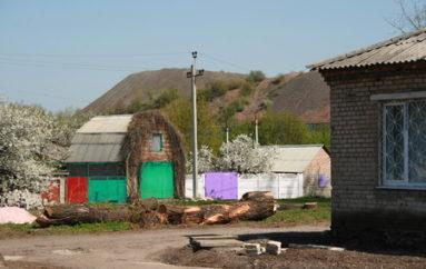 Поселок шахты №29. За бугром