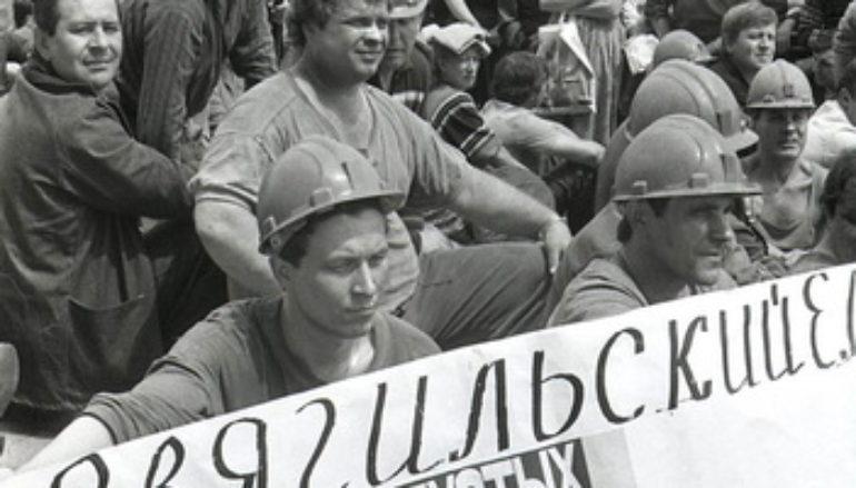 Год 1993-й. Бубка, бунт и рывок Звягильского