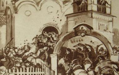 Картинки «Старой Юзовки»