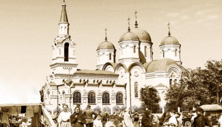Край Базарной площади