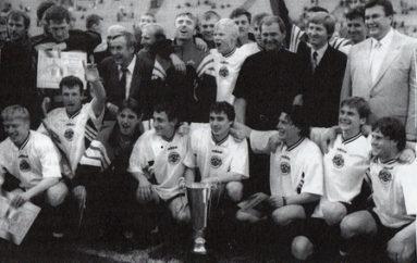 Год 1997-й. Янукович, «Регионы» и «Обжоры»