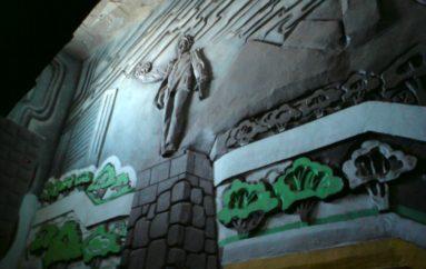 Фрески Путиловского автовокзала