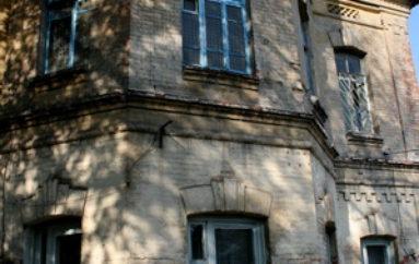 Вскрытие Рыковской больницы