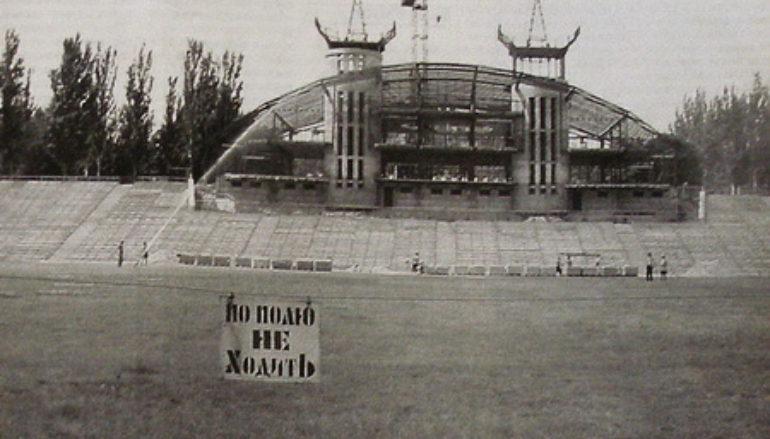 Год 2000-й: Ющенко, Гуцул и Лига чемпионов