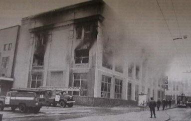 Год 2002-й: титулы, пожары и скандалы