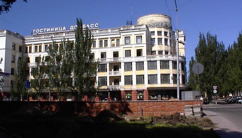 Последнее издыхание «Донбасса»