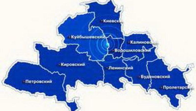 Районы Донецка в переименовании не нуждаются!