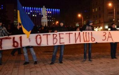 «В Польше какие стереотипы о Донецке?»