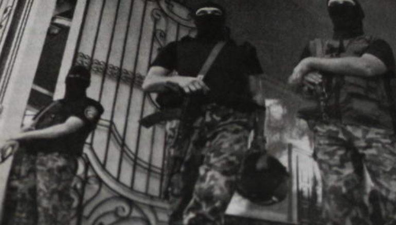2005-й год глазами «Салона»