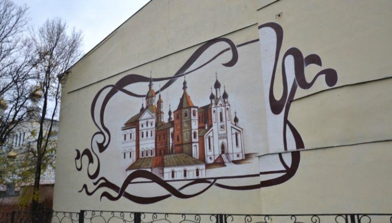 Донецк-Харьков. Параллель