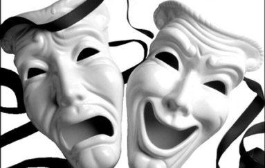 Рождение театра: форма и содержание