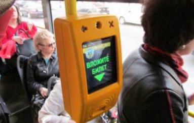 Самое главное для Донецка событие 2013 года – всеобщая компостеризация транспорта