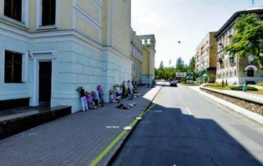 Яндекс карта и флеш-моб по-донецки