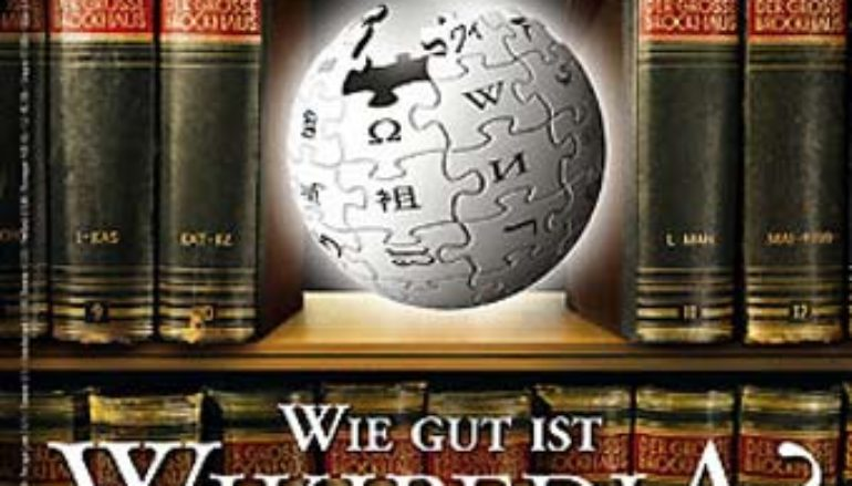 Рождение Джона Юза: немецкая версия