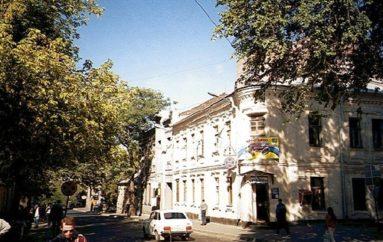 Донецк–2000, продолжение, часть 2