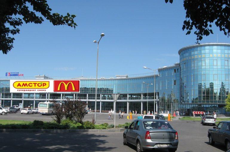 Макдональдс на вокзале